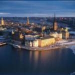 Эстонское правительство