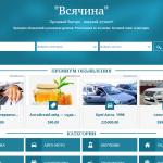 Топ русских мморпг онлайн игр