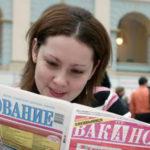 Вакансии администратора и водителя в СПб без опыта