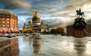 Современный туризм в России.