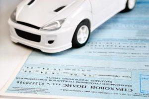 Как получить выплаты по страховому полису