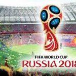 Чемпионат мира по футболу — 2018 года
