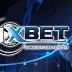 Бонусный счет 1xBet: как начисляется, как пользоваться и как вывести бонус