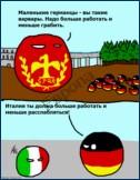 Польские представители