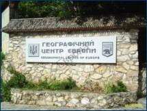 Ориентация правительства Ульманиса